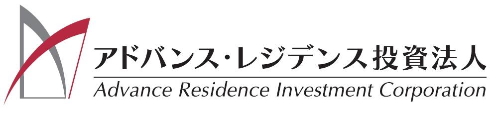 アドバンス・レジデンス投資法人のロゴ画像
