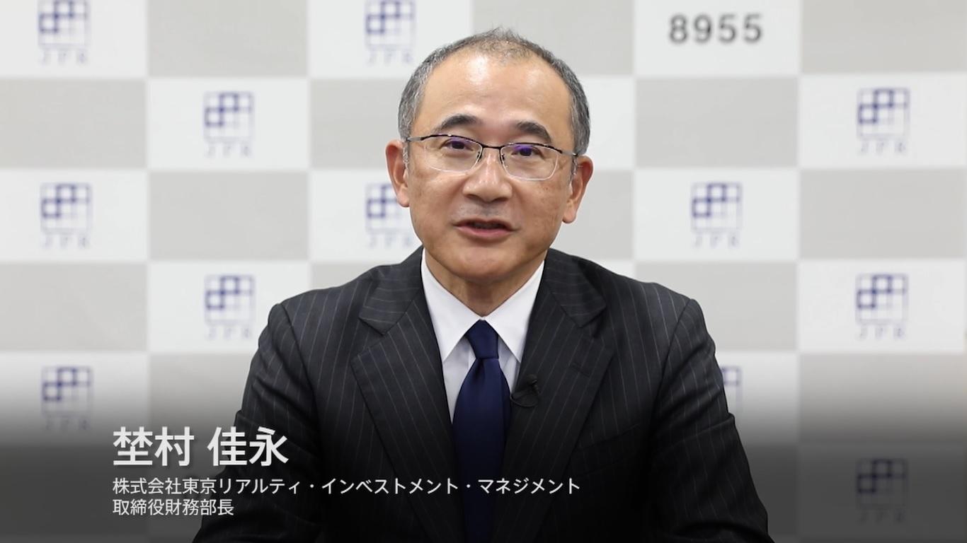 日本プライムリアルティ投資法人のスライダーサムネイル画像13jeg埜村様アップ