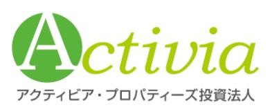 アクティビア・プロパティーズ投資法人のロゴ画像