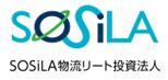 SOSiLA物流リート投資法人のロゴ画像