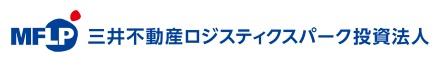 三井不動産ロジスティクスパーク投資法人のロゴ画像