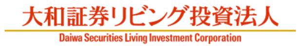 大和証券リビング投資法人のロゴ画像